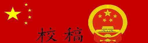 קורס סינית. חוויה ייחודית הפותחת לכל אחד מאיתנו דלתות חדשות
